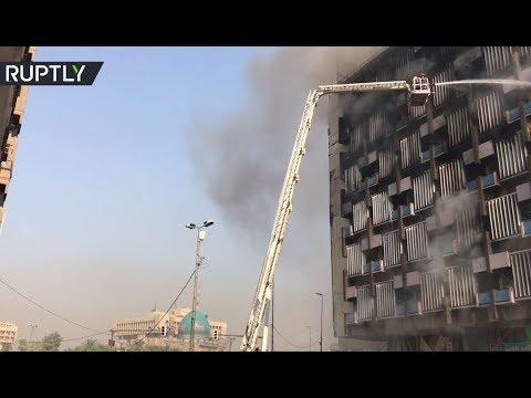 شاهد صعود الدخان فوق بناية التأمين الوطنية في بغداد