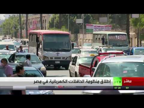 شاهد إطلاق منظومة الحافلات الكهربائية في مصر