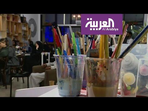 شاهد معلومات عن مجلس المقام واحة للثقافة والقراءة في جدة