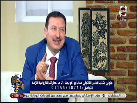 شاهد فقرة خاصة مع المستشار حماد ابو كويحة للحديث عن تفاصيل السطو المسلح على البنك الأهلي