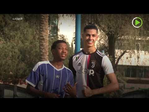 شاهد المغربي سلطان راشد شبيه رونالدو يستعرض مهاراته