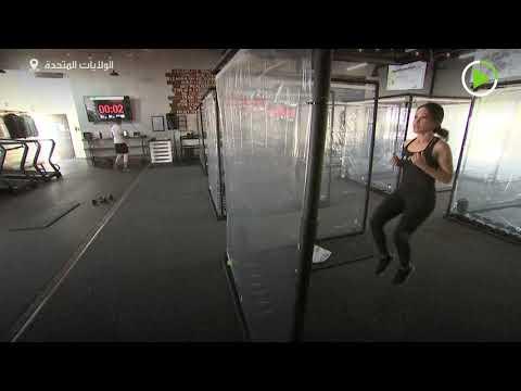 شاهد نادي رياضي في كاليفورنيا يبتكر طريقة جديدة للتحايل على الحظر