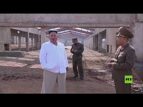 شاهد زعيم كوريا الشمالية يتفقد مزرعة دجاج قيد الإنشاء
