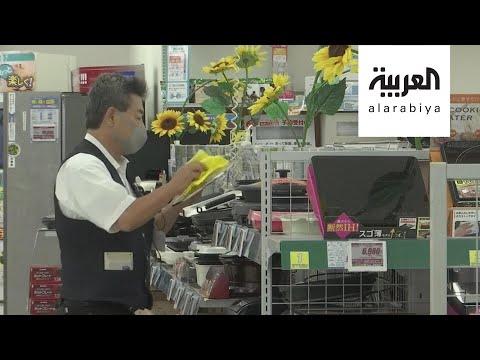 شاهد شركة يابانية تبقي موظفيها لعمر 80 عامًا