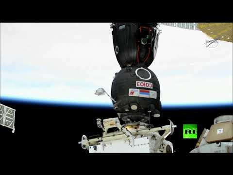 شاهد لحظة التحام سويوز بمحطة الفضاء الدولية بعد أسرع رحلة مأهولة