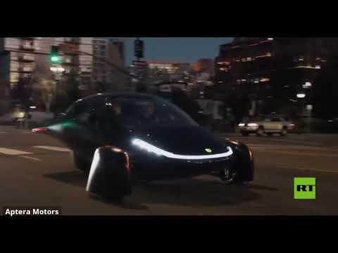 شاهد أبتيرا تكشف عن سيارة كهربائية تعمل بالطاقة الشمسية