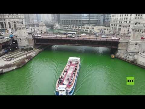شاهد لقطات جوية لنهر شيكاغو يتحول للأخضر