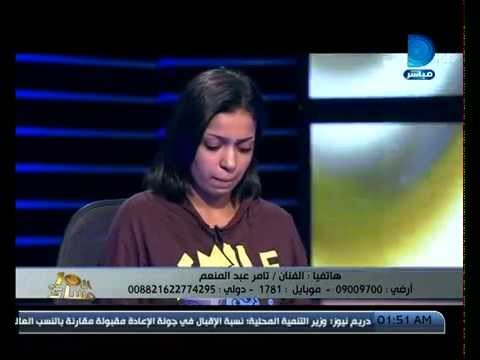 بالفيديو تامر عبد المنعم يرد على ريهام سعيد