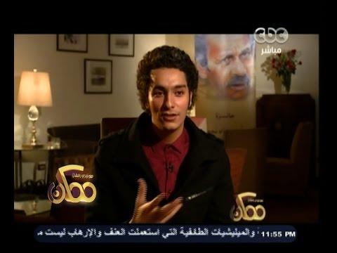 محمد محسن يؤكد أنَّ الفاجومي رمز لشباب الثورة