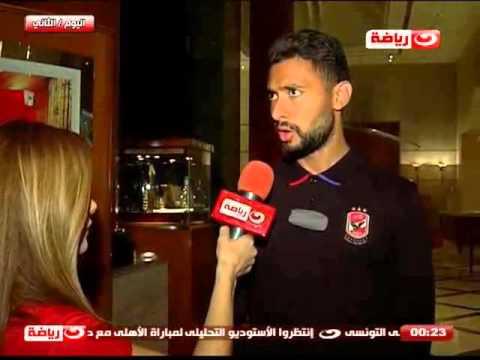 مصر اليوم - فيديو أحمد عادل يبدي استعداده لخدمة الأهلي من أي موقع