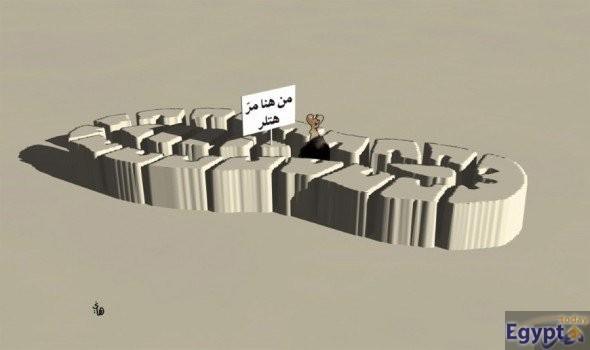 Egypt Today, egypt today cartoon fifteen