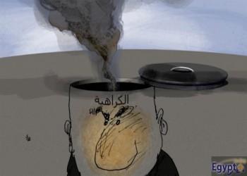 Egypt Today, egypt today cartoon twelve