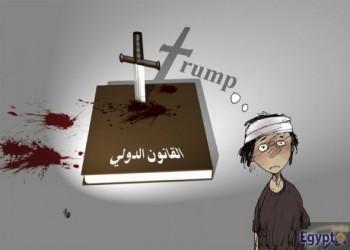 Egypt Today, egypt today cartoon fourteen