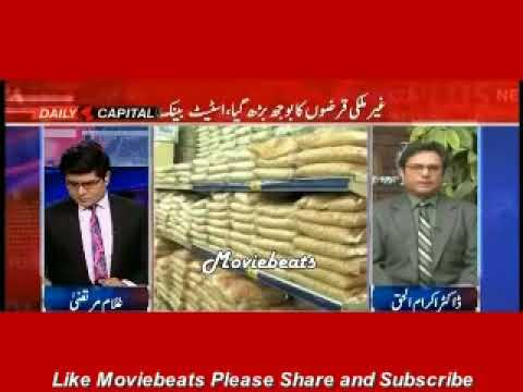 pakistan media on india uncontrollable fall of pak currency