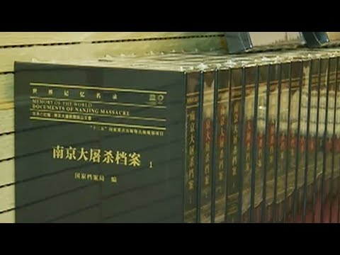 photocopies of two books on nanjing massacre issued