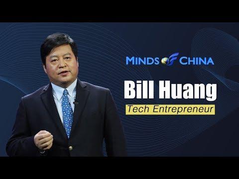 a technology entrepreneur bill huang