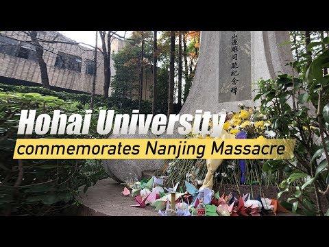 hohai university commemorates nanjing massacre