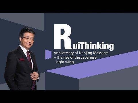 anniversary of nanjing massacre