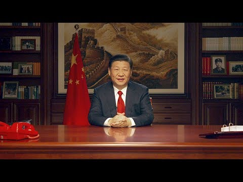 chinese president xi jinping delivers 2018 new year address