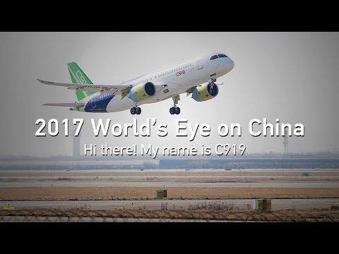 2017 worlds eye on china