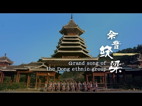 how chinas dong ethnic group saved their culture
