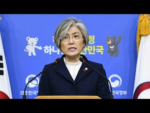 south korea to set aside funds for victims