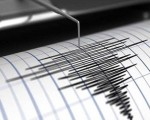 زلزال بقوة 2.9 درجة يضرب ولاية في شمال الجزائر