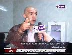 مصر اليوم - حزب الوفد في سقارة يفتتح عددًا من العيادات الطبية