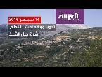 مصر اليوم - شاهد  غارة اسرائيلية على قاعدة لحزب الله في مطار دمشق