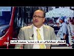 مصر اليوم - شاهد قراءة في أبرز مؤشرات المندوبية السامية للتخطيط