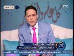 مصر اليوم - شاهد مُتصل يشنّ هجومًا حادًا على الإعلاميين والفنانين