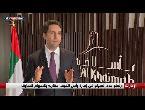 مصر اليوم - شاهد ارتفاع عدد السياح في إمارة رأس الخيمة