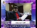 مصر اليوم - شاهد الفنان حسن يوسف يطالب بإعطاء السيسي فرصة ثانية