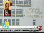 وزير المال يعلن عن تخطي 90  من عملية الإصلاح الاقتصادي