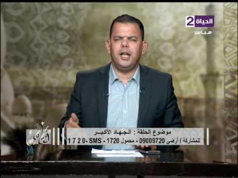 مصر اليوم - شاهد الإحسان إلى الوالدين جهاد في سبيل الله