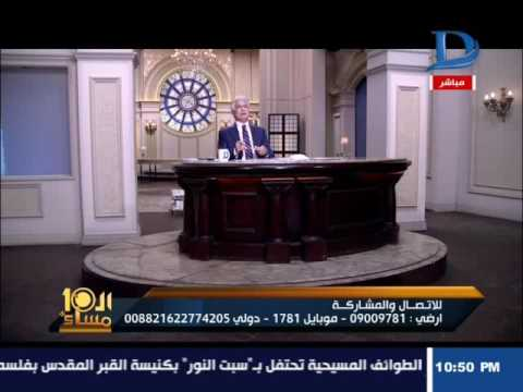 مصر اليوم - شاهد وائل الإبراشي يسخر من منى البرنس