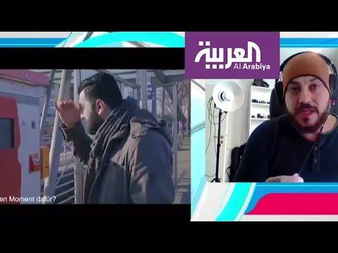 مصر اليوم - شاهد مسلسل لتعليم اللغة الألمانية بدلًا من الفصول
