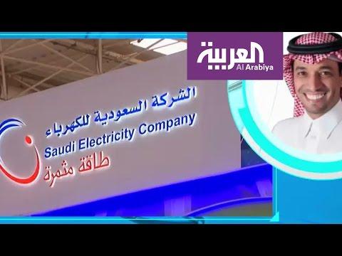 مصر اليوم - شاهدشركة الكهرباء السعودية توضح خبر إقالتها 10 آلاف موظف