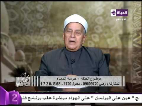 مصر اليوم - شاهد الشيخ محمود عاشور يؤكد أن العمرة سنة والحج فرض