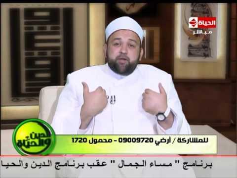مصر اليوم - تعرف على المفتاح الأول من أبواب الرزق