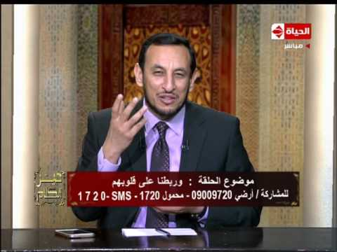 مصر اليوم - شاهد قصة أم موسى عليه السلام  لولا أن ربطنا على قلبها