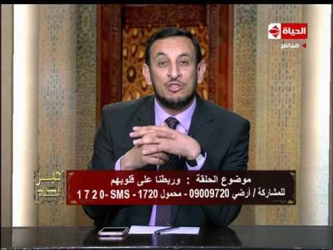 مصر اليوم - شاهد كيف يكون عندك يقين بالله