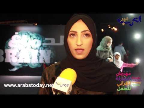 مصر اليوم - شاهد أطفال من جميع الأعمال يتوجّهون إلى المهرجان