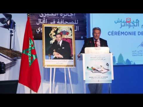 مصر اليوم - شاهد مهني في الزراعة يدافع عن المغرب الأخضر