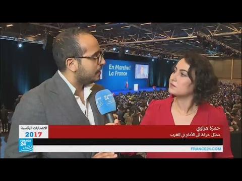 مصر اليوم - حمزة هراوي يتحدث عن فوز ماكرون