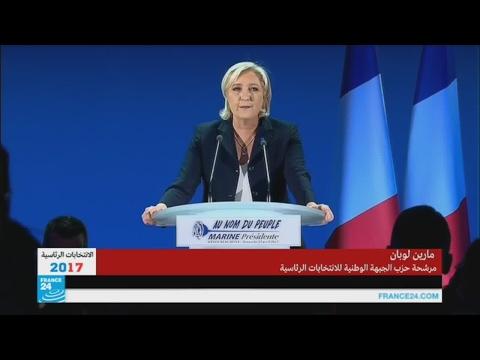 مصر اليوم - شاهد كلمة مارين لوبان بعد النتائج