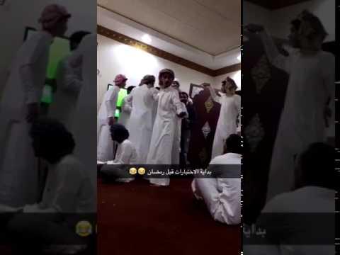 مصر اليوم - طلاب السعودية يصابون بفرحة هستيرية