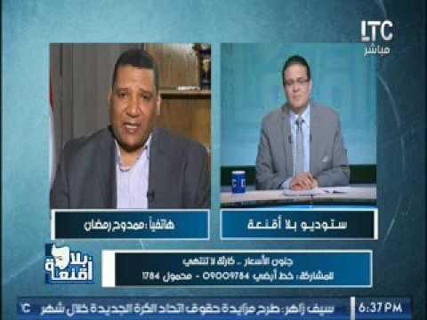مصر اليوم - وزارة التموين المصرية تؤكد نجاحها في توفير احتياجات شهر رمضان