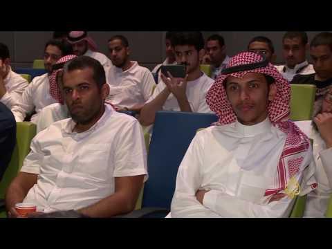 مصر اليوم - شاهد غوغل تقيم فعالية تقنية في مكة