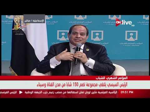 مصر اليوم - شاهد السيسي يؤكّد عدم البقاء في الحكم إذا رفضه المصريون